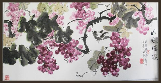 周松龄 国画 花鸟画 紫葡萄