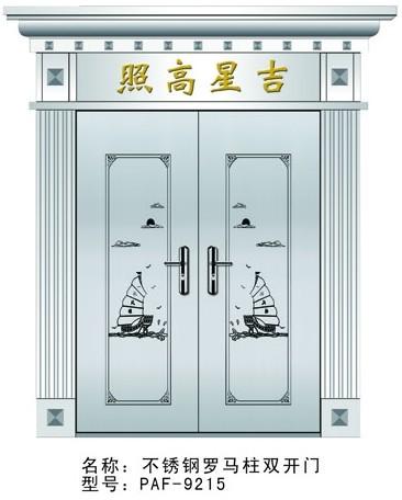 不锈钢罗马柱双开门-深圳市平安福门业