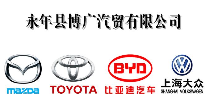 logo logo 标识 标志 设计 图标 680_330