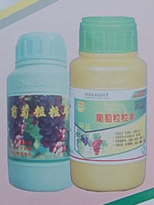 葡萄调节生长剂