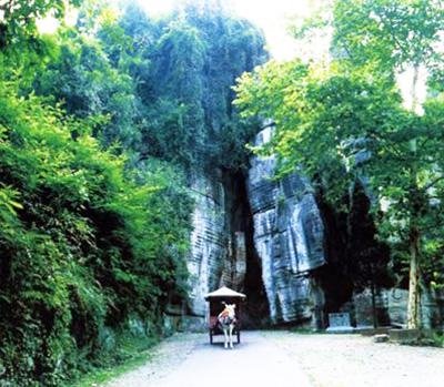 不二门国家森林公园-湘西114旅游服务网|湘西旅游||社