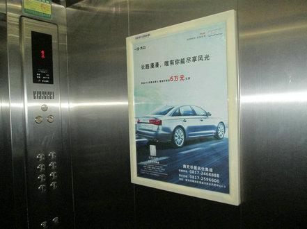 lf电梯报警回路接线图
