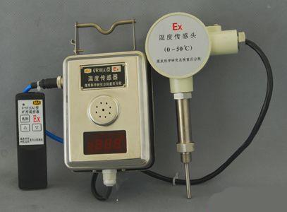 矿用温度传感器-济宁岩石电钻 济宁坑道钻机 济宁一