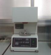 血粘度 分 析 仪