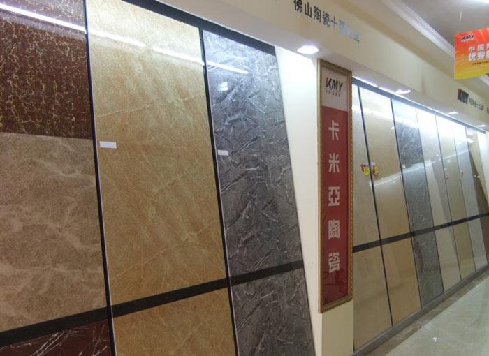 瓷砖店展厅装修效果图 瓷砖店效果图瓷砖店门头效果图瓷砖高清图片