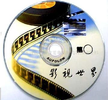 刻录vcd视频光盘